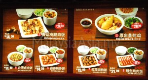 kung-fu-fast-food-set-meals-shanghai